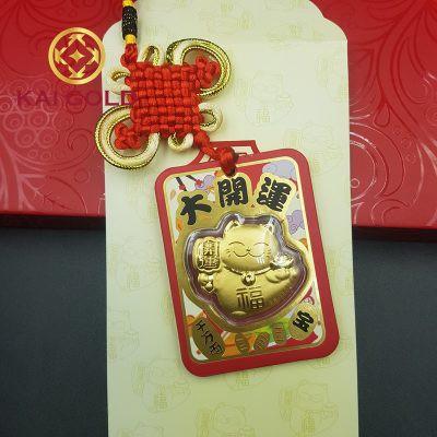 Bao Li Xi Meo Chieu Tai Vang 24k Kaigold 1