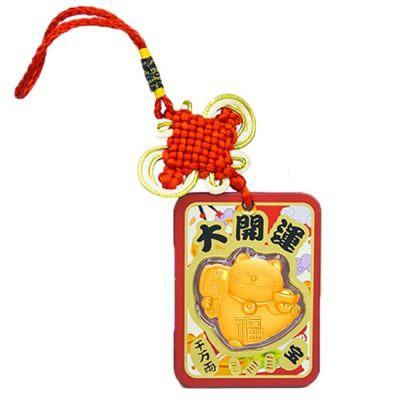Bao Li Xi Meo Chieu Tai Vang 24k Kaigold